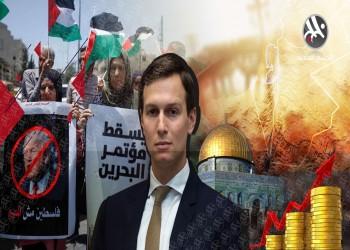كوشنر في مؤتمر المنامة.. وعود معسولة تغفل حقوق الفلسطينيين