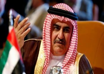وزير خارجية البحرين: ليست صفقة قرن ولكن خطة اقتصادية