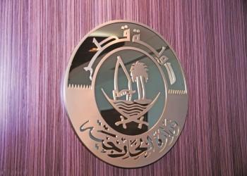 قطر تدين الهجوم على نقطة أمنية بسيناء المصرية
