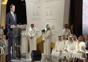 مساخر «ورشة» المنامة: صلاة غرينبلات وعبرية السعودي!