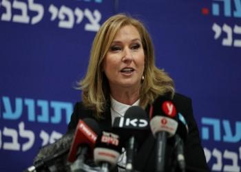 """بصورة.. """"ليفني"""" توثق لقائها وزير خارجية البحرين في المنامة"""