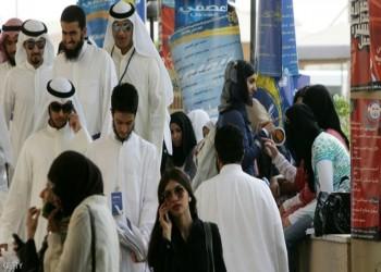 قانون جديد يثير جدلا حول الاختلاط في جامعات الكويت