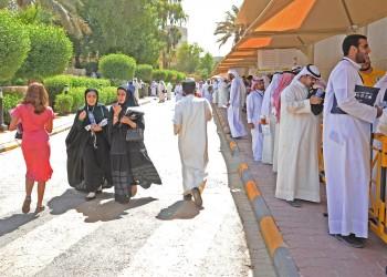 الاختلاط بالجامعات يقسم الكويتيين بين مؤيد ومعارض