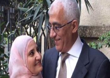ابنة علا القرضاوي تدعو للإفراج عن أبويها بعد حبس عامين