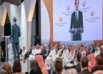 هاآرتس: ورشة المنامة كشفت السر العلني للشرق الأوسط