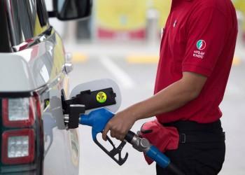 تراجع أسعار الوقود في قطر والإمارات وعمان خلال يوليو