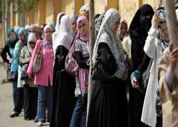 حملة رئاسية بمصر تستهدف رعاية 27 مليون امرأة صحيا
