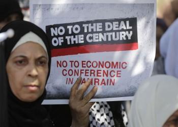 بحرينيون يرفضون التطبيع ويعلنون دعم القضية الفلسطينية