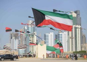 الجرائم المخلة بالآداب تتراجع في الكويت بنسبة 35%