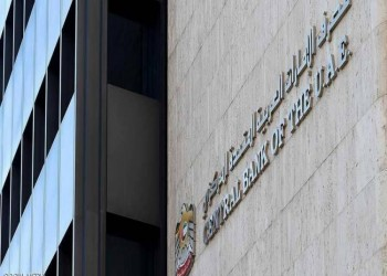 استثمارات البنوك الإماراتية بالسعودية ومصر تتجاوز 24 مليار دولار
