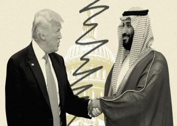 ذا أتلانتيك: التحالف السعودي الأمريكي على حافة الهاوية