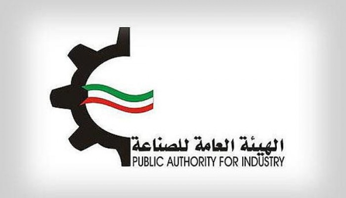 الهيئة العامة للصناعة الأعلى تكويتا في البلاد