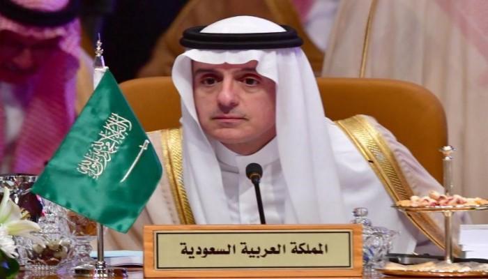 السعودية تهدد إيران بدفع ثمن باهظ