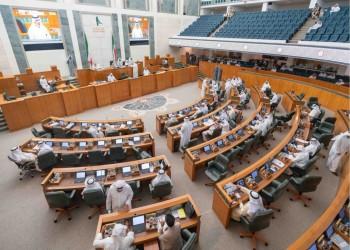 البرلمان الكويتي يقر الميزانية بعجز 22 مليار دولار