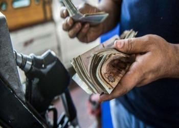 الحكومة المصرية ترفع أسعار الوقود للمرة الخامسة على التوالي