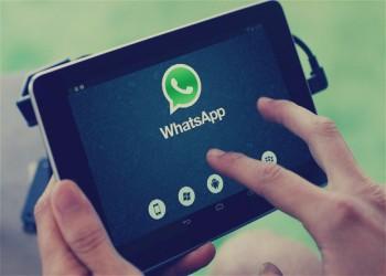 عطل في واتس آب يزعج غالبية مستخدميه