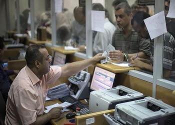 مصر تطلق منظومة إلكترونية لمتابعة وتقييم الموظفين الحكوميين