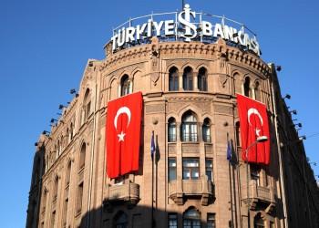 تركيا.. تعيين محافظ جديد للبنك المركزي