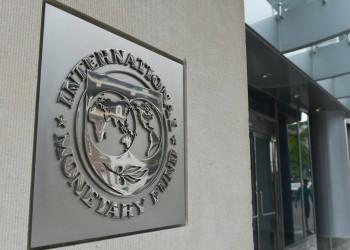 مصر توضح حقيقة اعتزامها الاقتراض مجددا من صندوق النقد