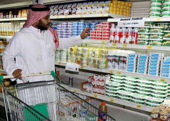 السعودية.. إنفاق المستهلكين يرتفع بنسبة 9.8% خلال مايو
