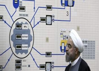 إيران تعلن زيادة تخصيب اليورانيوم بما يتجاوز الاتفاق النووي