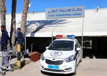 ليبيا.. عودة الملاحة بمطار معيتيقة بعد ساعات من تعليقها