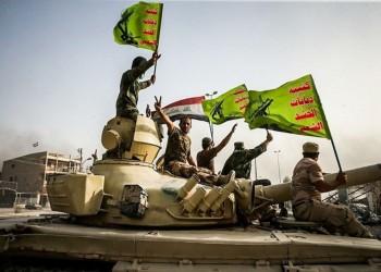 من يحسم المعركة حول شرعية الحشد الشعبي في العراق؟