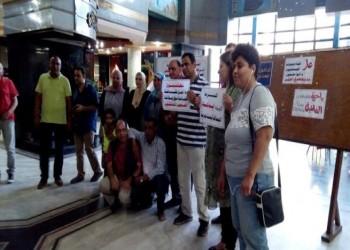 صحفيون مصريون يعتصمون تضامنا مع معتقلي خلية الأمل
