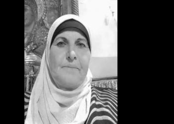 انتخاب امرأة رئيسا لمجلس محلي بجنين الفلسطينية