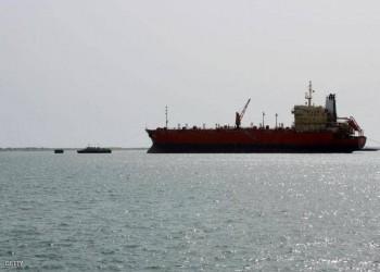 تضارب حول محاولة الحوثيين استهداف سفينة تجارية بالبحر الأحمر