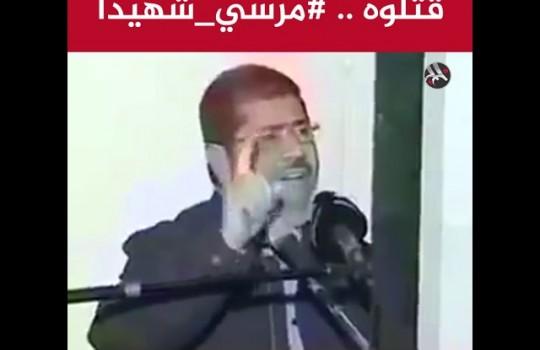 محمد مرسي: لن نترك غزة وحدها