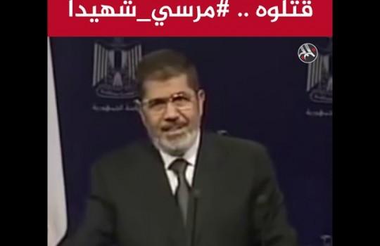 محمد مرسي: أنا عاوز أحافظ على حياتكم كلكم.. عاوز أحافظ على البنات أمهات المستقبل