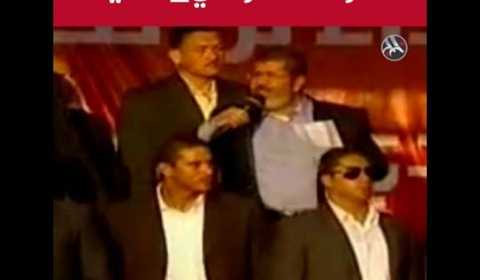 محمد مرسي في كلمة سابقة للشعب: لا أرتدي قميص واقي للرصاص