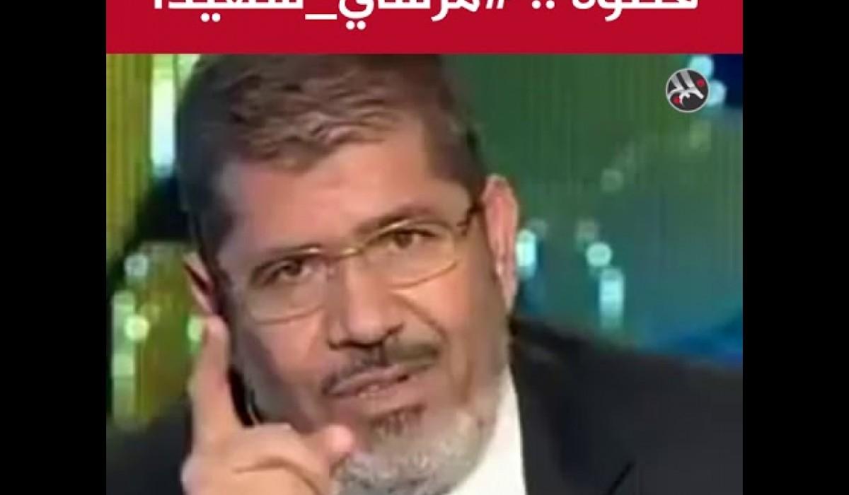 كلمات ومواقف مؤثرة لا تنسى لمرسي