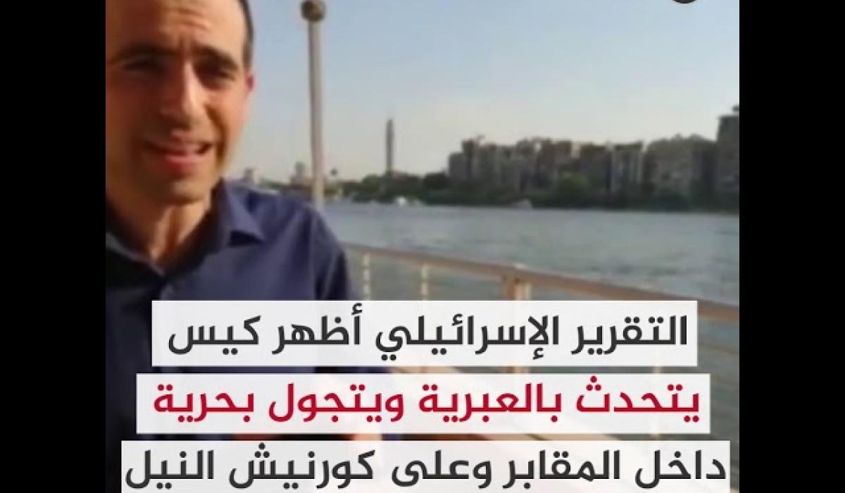 إسرائيل على قبر مرسي