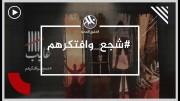 شجع وافتكرهم.. حملة شبابية تنقل صدى زنازين السيسي إلى أمم أفريقيا 2019