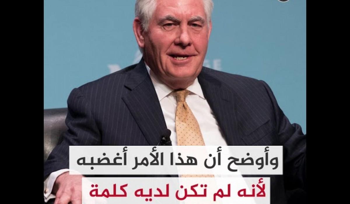 أسباب حصار قطر