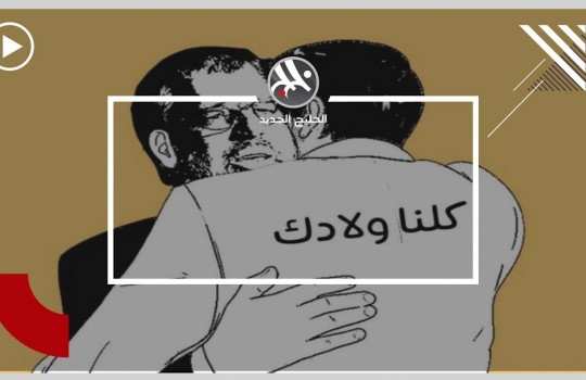كلنا ولادك.. حملة تضامن واسعة مع القيادي بحماس الشيخ حسن يوسف
