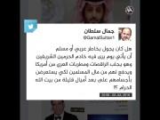 مغنية إباحية في السعودية