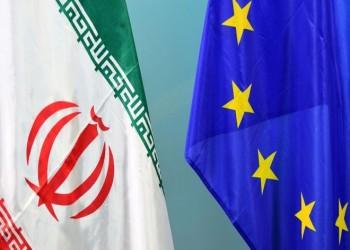 أوروبا تحث إيران على الالتزام بالاتفاق النووي