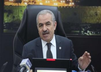 فلسطين تتجاوز عراقيل الاحتلال بعملة رقمية