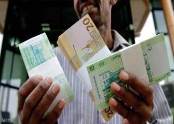 السودان يدعو المجتمع الدولي لإعفائه من الديون