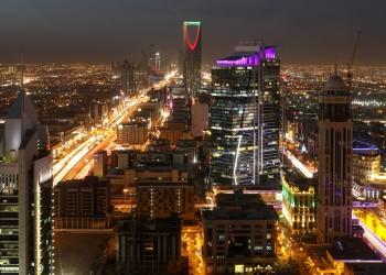 بلومبرغ: السعودية توسع التوظيف بالقطاع العام مع ركود الاقتصاد