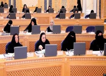 5 أصوات تحول بين وصول السعوديات للمجالس البلدية بنسبة 30%