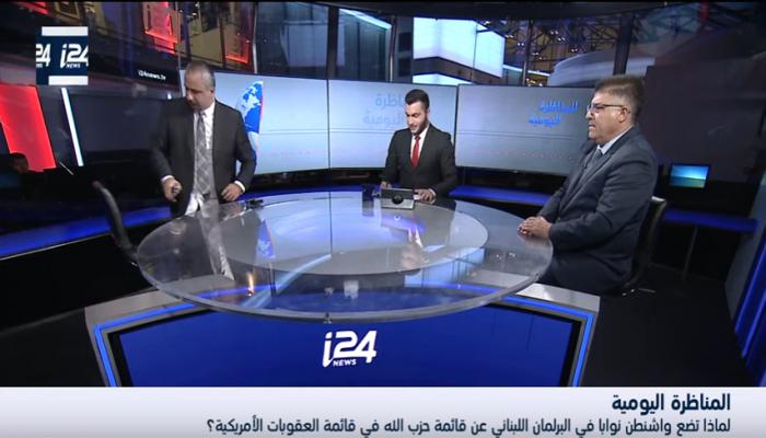 مستشار نتنياهو ينسحب من مناظرة تليفزيونية بعد سب الملك سلمان