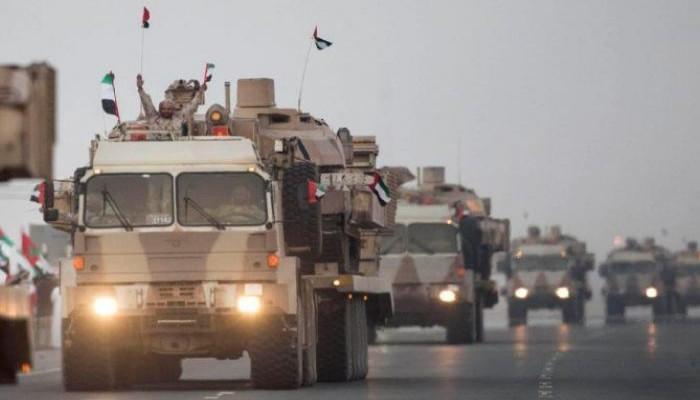 محللون: حماية السمعة وإيران وراء انسحاب الإمارات من اليمن