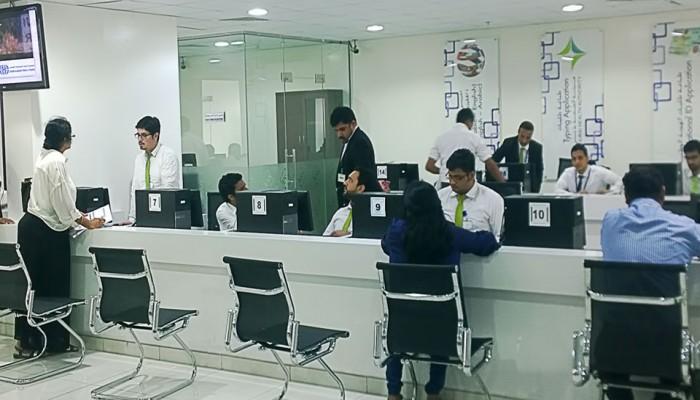 الإمارات تلغي وتخفض رسوم 1500 خدمة حكومية