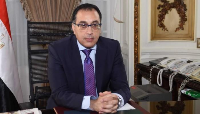 بنود الحد الأدنى والأقصى للأجور في مصر