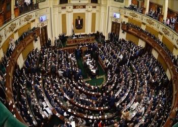 منظمات حقوقية مصرية ترفض قانون الجمعيات الجديد