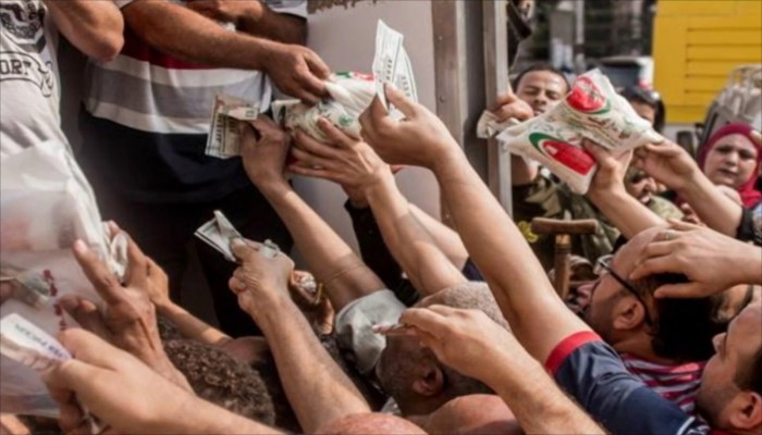مصر تعلن عن إنشاء وزارة للسعادة